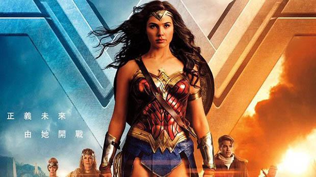 Wonder Woman nemzetközi poszter